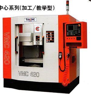 VMC420